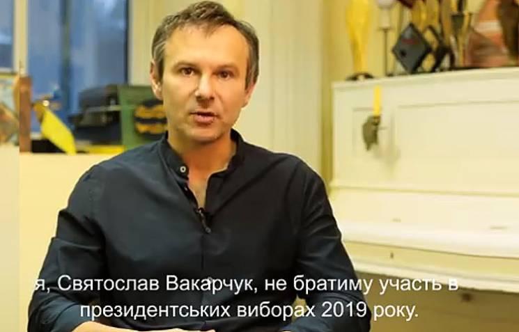"""Новий """"мирний план"""" для Донбасу та """"фінал"""" Вакарчука: Топ-5 новин дня"""