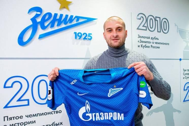 """Офіційно: Ракицький перейшов із """"Шахтаря"""" в """"Зеніт"""""""