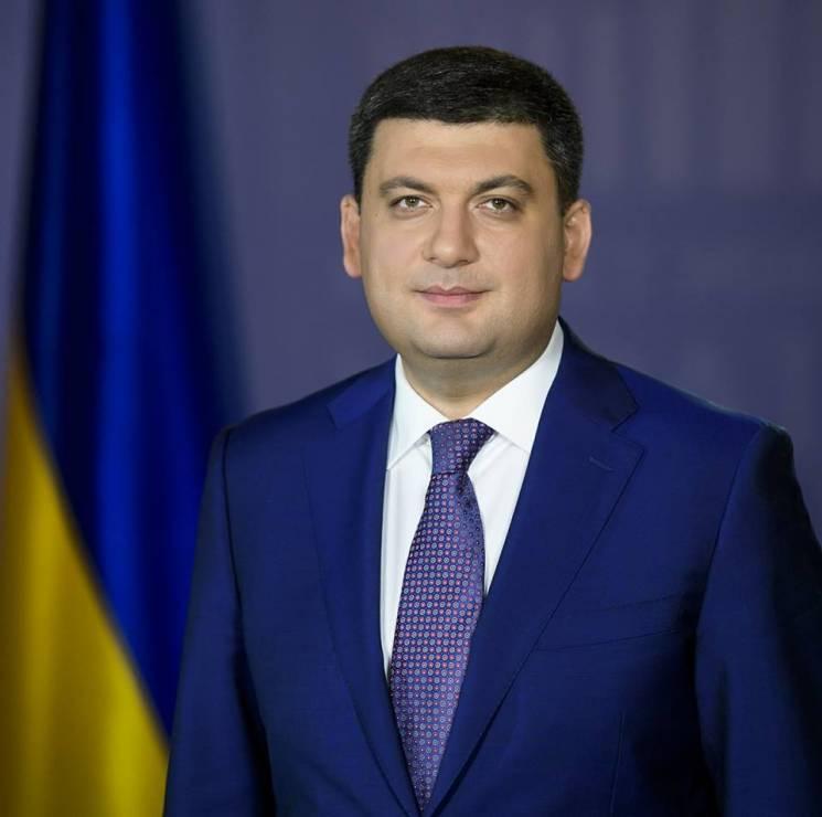 Гройсман дозволив зараховувати до пенсійного стажу роботу на окупованому Донбасі і в Криму