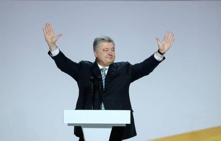 """""""Усунення"""" Порошенка Росією, """"г..."""" від Луценка та лист """"іхтамнєтов"""": Топ-5 новин дня"""