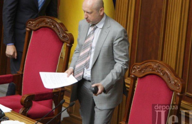 Заявление об отставке Яценюка уже в Раде