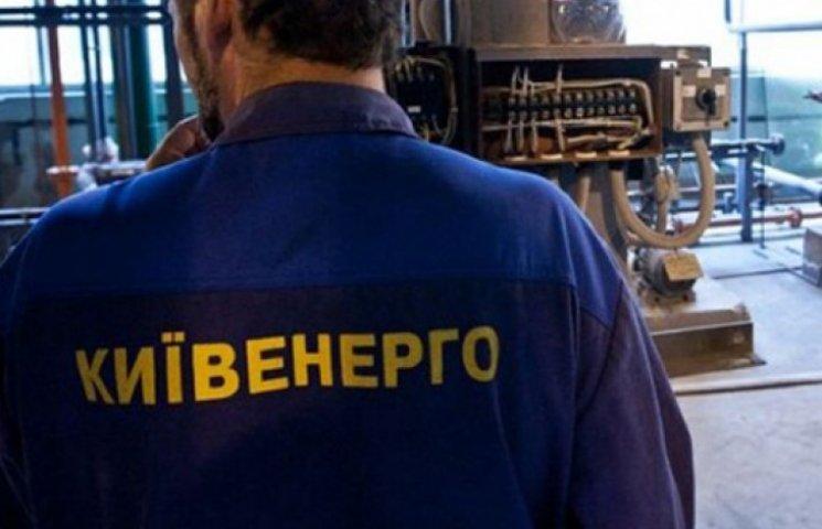 «Киевэнерго» готов оставить киевлян без горячей воды
