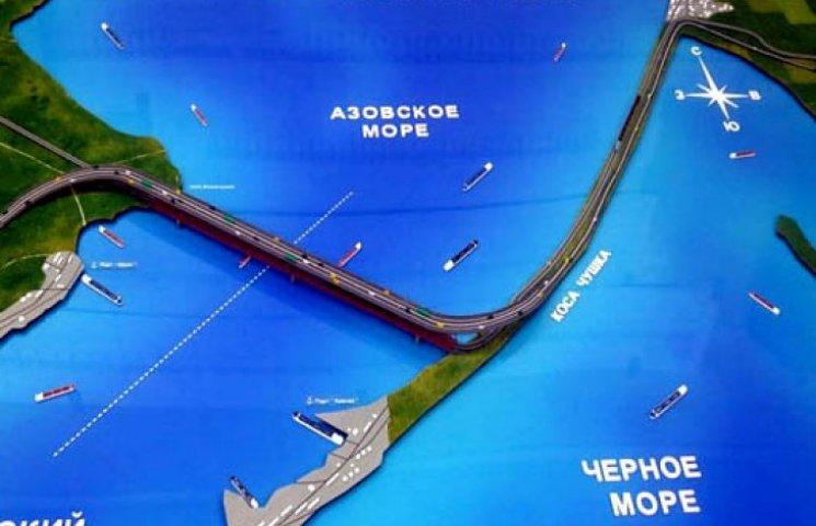 Власти РФ приготовились пилить на керченском мосту четверть триллиона