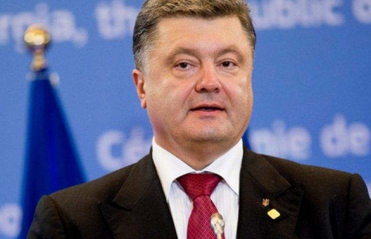 Порошенко обратился к украинцам (полный текст)