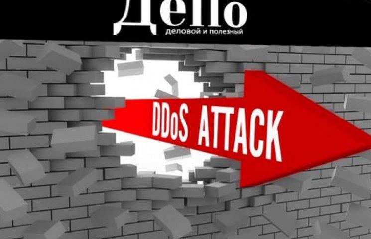 Сепаратисты заявили, что сайт ДеПо атаковал их киберберкут