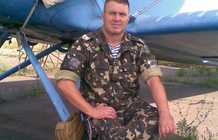 Погибшие Герои АТО: Юрий Голополосов. 42 года.