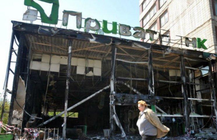 В Луганске подсчитали убытки от военного противостояния