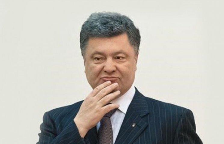 Порошенко закрыл рот «регионалке», оскорбившей украинскую армию