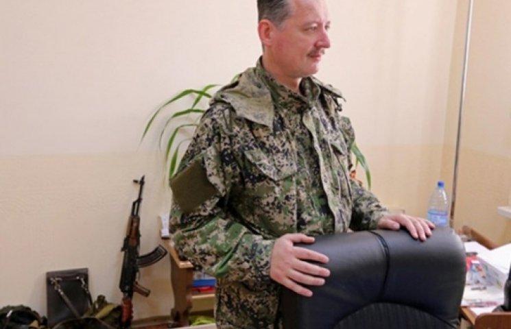 «Стрелок» заговорил о конце «Новороссии», проклиная Путина