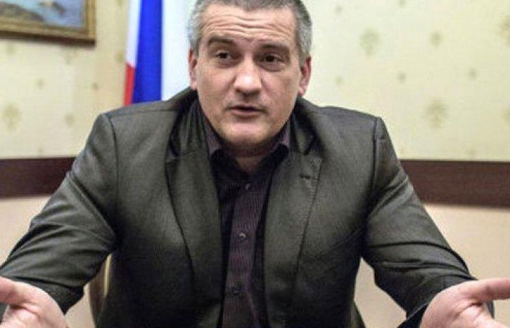 Список крымской «Единой России» на выборах возглавил «Гоблин»