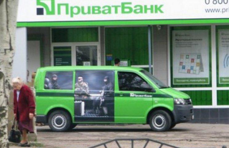 ПриватБанк заработал в освобожденных от террористов городах