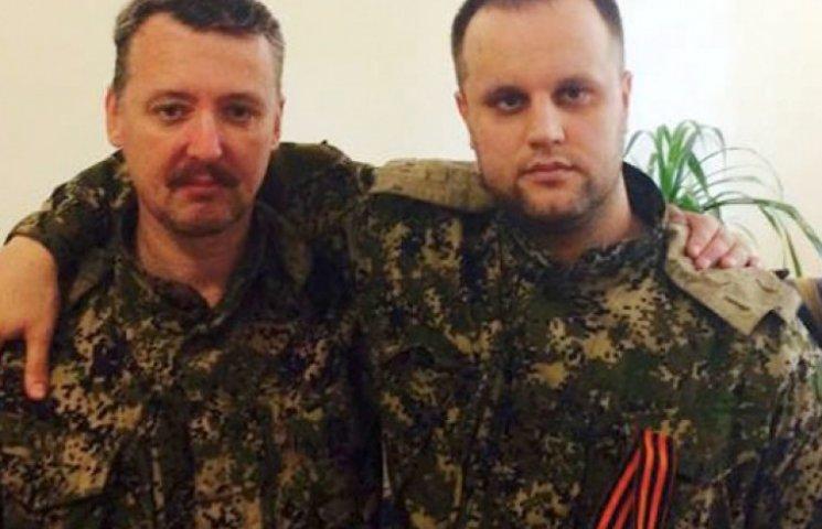 Склоки в «ДНР»: «Стрелка» называют предателем, а Губарева - хамом