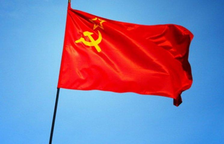 Херсонские коммунисты отказались сдавать деньги военным