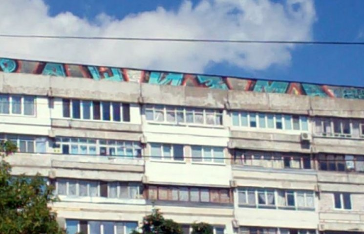 Симферопольцы теперь живут под лозунгом  «Вместе против рашизма»
