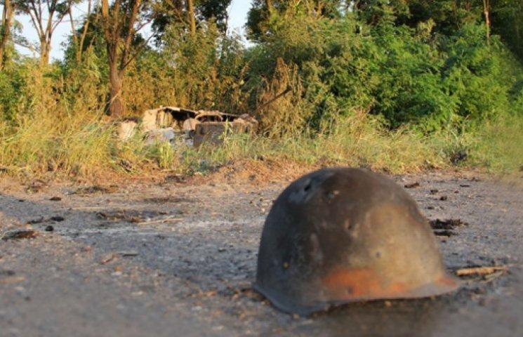 Штаб АТО сообщил количество погибших вое…