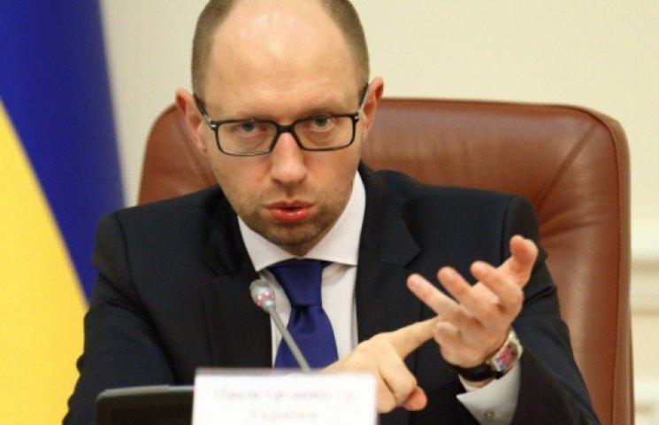 Яценюк анонсировал невиданную приватизацию в Украине