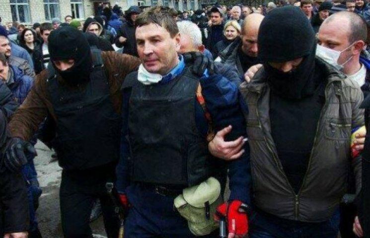 И.о. мэра Славянска стал начальник горловской милиции, избитый сепаратистами