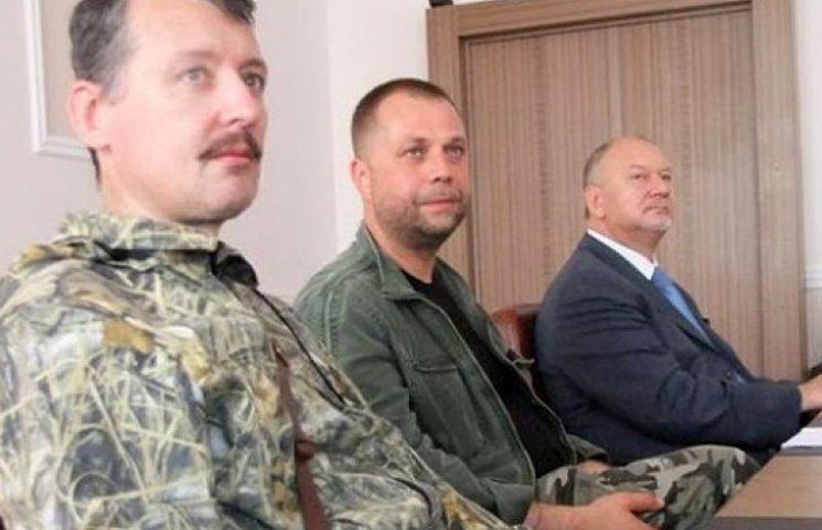 «Вице-премьером ДНР» по силовому блоку стал экс-глава КГБ Приднестровья
