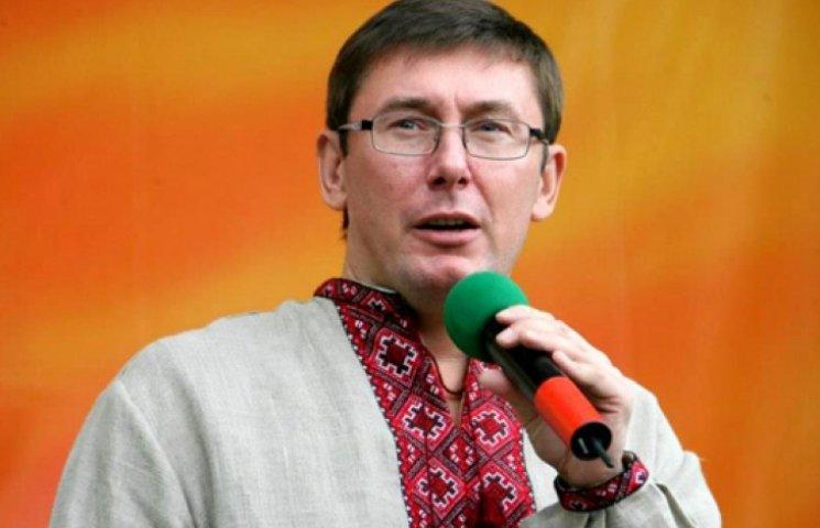 Луценко: Донбасс терроризирует алкашня за сто баксов
