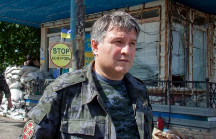 Аваков назвал сегодняшний Майдан проектом ФСБ
