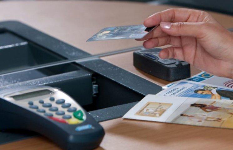 Украинцы опустошили российские банки