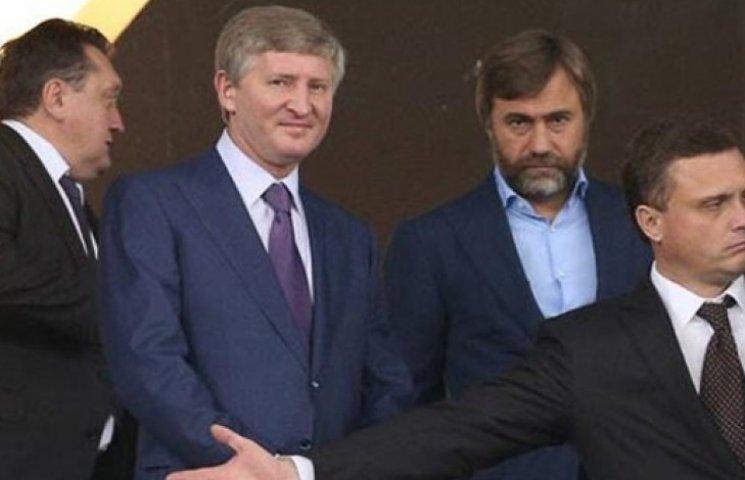 Ахметов и Новинский объединяются