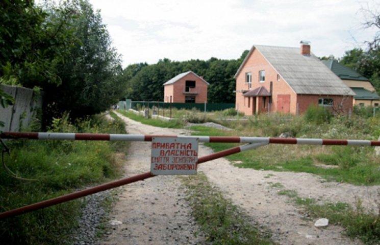 Право регистрировать недвижимость хотят передать местной власти