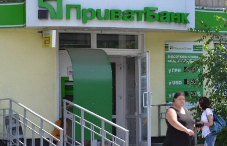 ПриватБанк простил заемщикам Донбасса штрафы за просроченные платежи