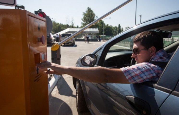 Жизнь без парковщиков: новые правила, плата и штрафы