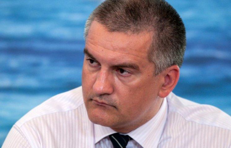 Нашли крайних: В Крыму уволят руководителей пустых санаториев