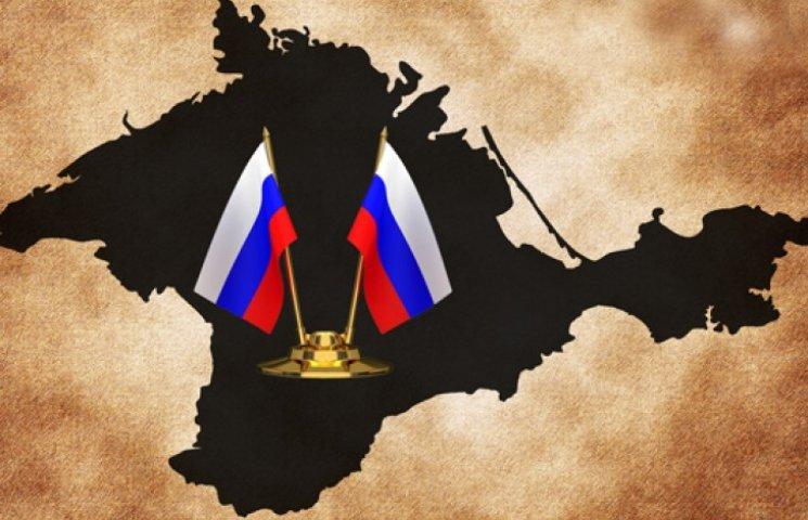 Российские военные начинают дерибан крымских «трофеев» - СМИ