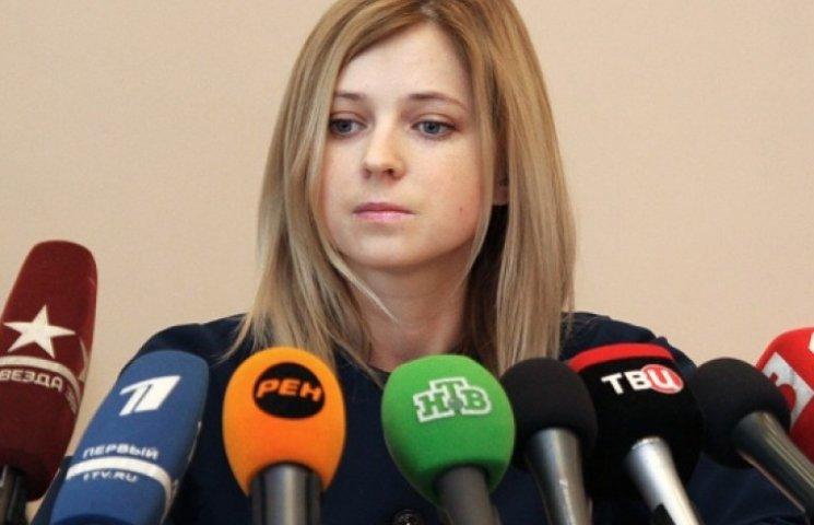 Тайны «Няши»: что скрывается в нечесаной голове крымского прокурора