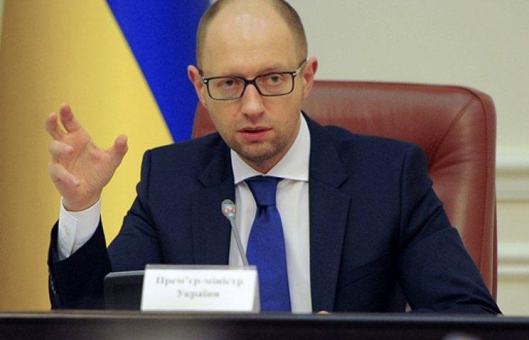Яценюк решил, сколько донецких шахт прекратят работу