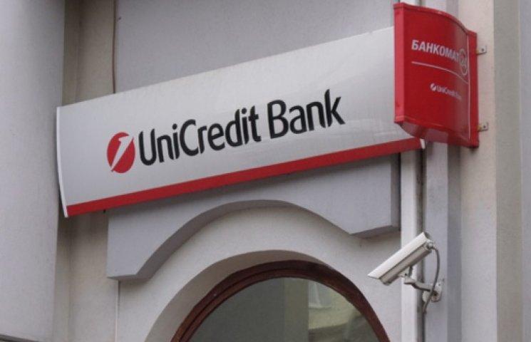 Итальянцы просят Яценюка спасти их банк и инвестиции