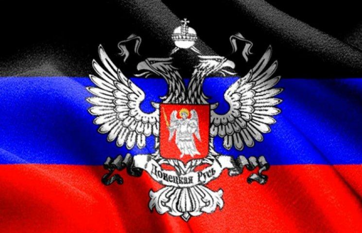 «Бес» доложил полковнику РФ о сбитом сам…