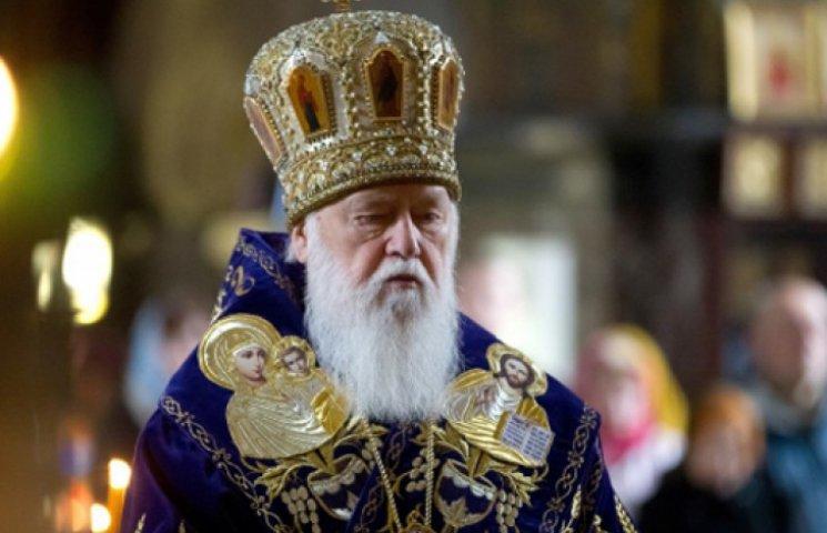 Филарету предлагали возглавить Московский патриархат