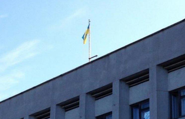 Над Рубежным поднят украинский флаг