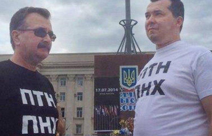 ФОТО ДНЯ: Мэр Херсона ввел новую парадную одежду из-за Путина