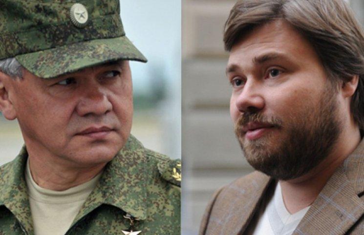 В Украине открыто дело против министра обороны РФ Шойгу и олигарха Малофеева