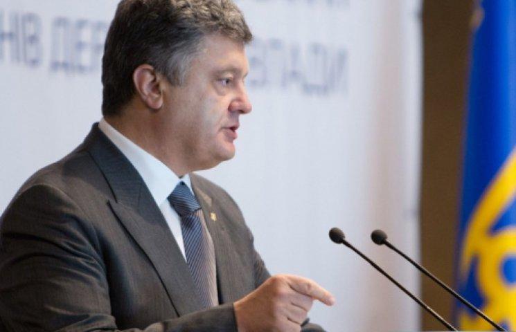 Порошенко создает Нацсовет по реформам и стратегии развития Украины
