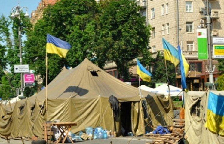 Майдан предложил Порошенко дружбу