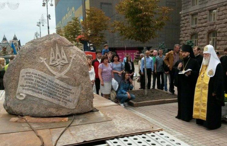 Освячений камінь на честь Конотопської битви відправився у промо-тур містами України