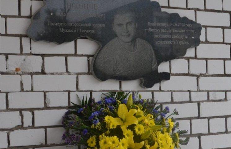 Дніпропетровські школярі створили 250 куточків слави бійців АТО (ФОТО)