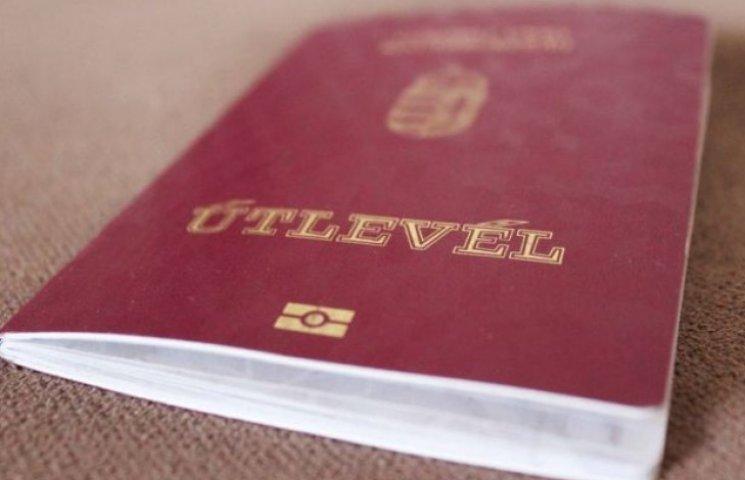 Понад 100 закарпатців підозрюються у незаконному отриманні громадянства Угорщини