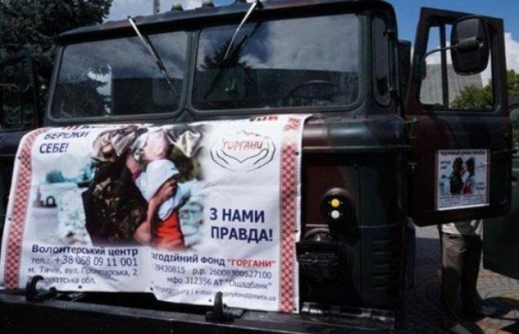 Закарпатські волонтери  відправили для 128-ї бригади дві машини (ФОТО)