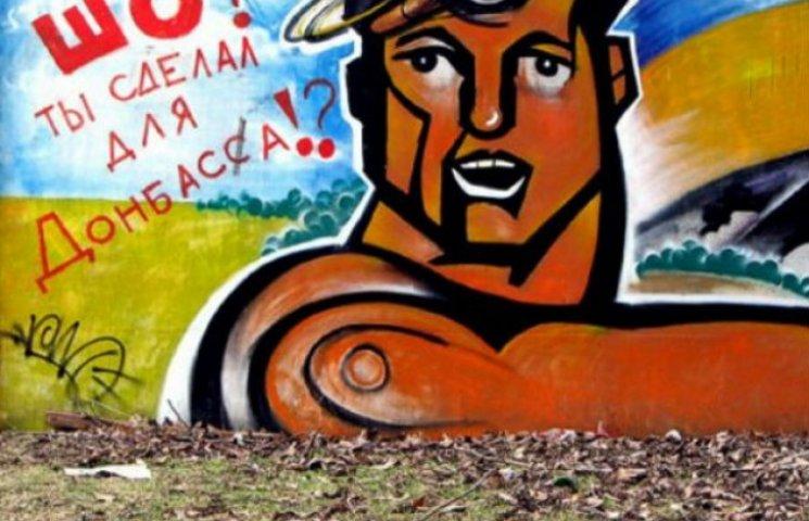 Експерт з пропаганди:  Як розвінчати міфи та роззомбувати Донбас