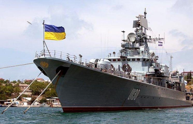 Який військовий флот нам потрібен