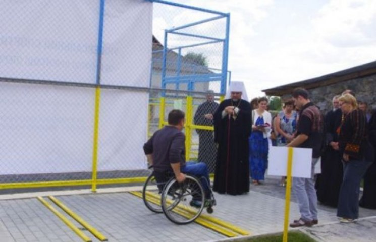 На Вінниччині відкрили унікальний комплекс для людей з інвалідністю
