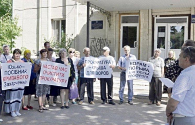 """Тростянецького прокурора люструватимуть """"через сміттєвий бак"""""""