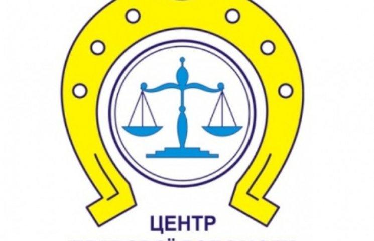 Вінничан безплатно консультуватимуть у цивільних і адміністративних процесах